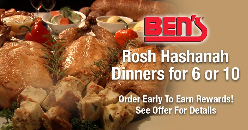 Ben's Rosh Hashanah Dinner for 6 or 10